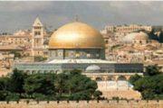 الحكومة الفلسطينية تطالب بالتحرك لوقف اعتداءات الاحتلال على المقدسات