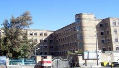 وزارة المالية تصدر تعميم بشأن صرف نصف راتب لشهر أكتوبر 2017م