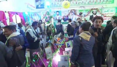 افتتاح معارض للشهداء في مديريتي المخادر وجبلة بإب