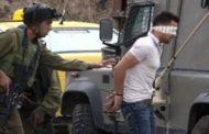 قوات الاحتلال الاسرائيلي تعتقل 12 فلسطينيا من الضفة الغربية