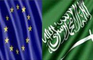 الاتحاد الأوروبي يدرج السعودية في قائمة ممولي الإرهاب