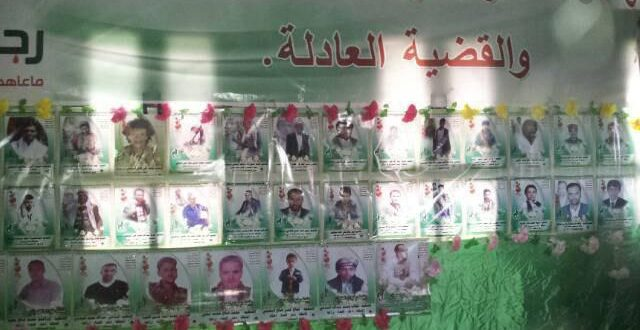 افتتاح المعرض المركزي للشهداء في محافظة إب