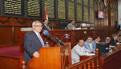 مجلس النواب يعقد جلسته بحضور رئيس وأعضاء حكومة الإنقاذ الوطني