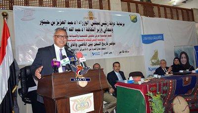 رئيس الوزراء يؤكد أن اليمن بتاريخه العريق وثقله البشري من أسباب معاناته الراهنة