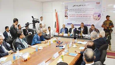 رئيس الوزراء يدعو إلى شراكة حكومية مع القطاع الخاص في القطاع السمكي