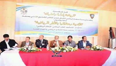 وحدة صنعاء ينظم ندوة حول الأندية وعلاقاتها بالأطر الرياضية
