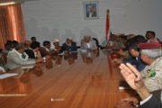 إجتماع في إب يناقش مهام وأنشطة المكتب التنفيذي بالمحافظة