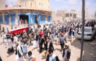 العاصمة صنعاء تودع شهيد البحر محمد الاهدل في موكب جنائزي مهيب