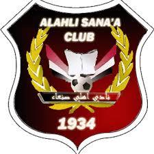 أهلي صنعاء يتوج بلقب بطولة الصمود لكرة القدم