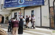 بدء حملة الرقابة على محطات تعبئة وبيع مياه الشرب بمحافظة إب