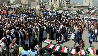 تشييع جثامين شهداء مجزرة العدوان بحي سعوان السكني في العاصمة صنعاء