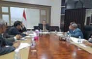 مناقشة خطة مشروع تقييم مصادر المياه في حوضي صنعاء وإب