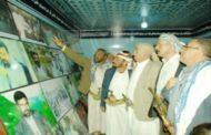 محافظا إب والبيضاء يزوران معرض الشهيد القائد