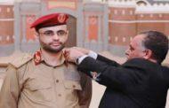 رئيس مجلس النواب يقلد الرئيس المشاط رتبة المشير