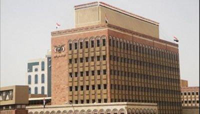 اللجنة الاقتصادية: وفد من البنك المركزي يغادر إلى عمان لمناقشة تنفيذ الشق الاقتصادي باتفاق السويد