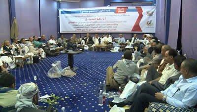 أمسية رمضانية برئاسة وزير الصحة لمناقشة الوضع الصحي في إب