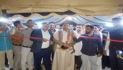 تدشين المخيم الطبي الرمضاني الثالث بمديرية الظهار في إب