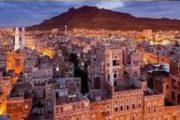 اختتام المشاورات بالعاصمة الأردنية حول البنود الاقتصادية لاتفاق الحديدة