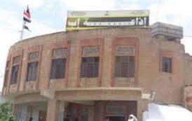 مناقشة مستوى أداء الإدارات العامة بديوان عام محافظة إب
