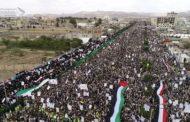 مسيرة بالعاصمة صنعاء هي الأكبر بالمنطقة إحياءً ليوم القدس العالمي ورفضا لصفقة ترامب