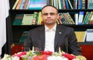 الرئيس المشاط يوجه كلمة للشعب اليمني بمناسبة حلول عيد الفطر المبارك