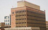 مصدر مصرفي يحذر من إقدام بنك عدن على إصدار مبالغ مالية من العملة الجديدة دون غطاء