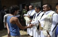 هيئة الزكاة توزع هدايا عيدية ومبالغ مالية لنزلاء السجن المركزي والاحتياطي بإب