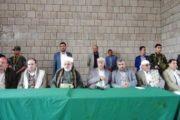 لقاء تشاوري لقيادات السلطة المحلية والقضائية والأمنية في إب