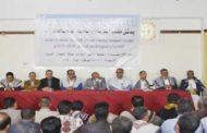 تدشين لقاءات موسعة لرؤساء المراكز الإختبارية في إب