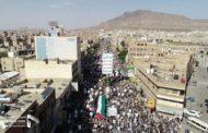 مسيرة جماهيرية حاشدة بالعاصمة صنعاء في الذكرى السنوية للصرخة