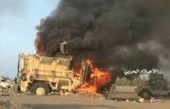 خسائر في عديد وعتاد العدو ومرتزقته بهجوم جوي وقصف مدفعي