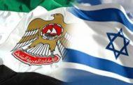 وزير الخارجية الصهيوني يصل إلى الإمارات استمراراً للتطبيع العلني