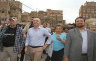الجنرال مايكل لوليسغارد يزور مدينة صنعاء القديمة