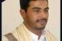 الخدمة المدنية: السبت القادم بدء إجازة عيد الأضحى المبارك