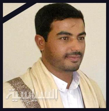 الداخلية تنعي الشهيد إبراهيم بدر الدين الحوثي