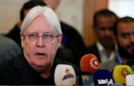 المبعوث الأممي إلى اليمن مارتن غريفيث يغادر صنعاء