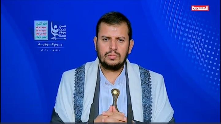السيد عبد الملك الحوثي يؤكد أهمية إحياء يوم الولاية