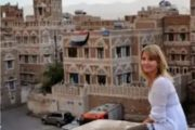 العدوان وأربع سنوات عجاف على السياحة اليمنية
