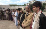 الإفراج عن عدد من المخدوعين في محافظة إب .