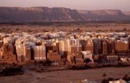 هيئة المحافظة على المدن التاريخية تدين استهداف معالم ومباني شبام حضرموت