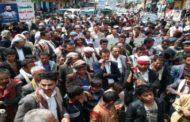 مسيرة جماهيرية حاشدة في يريم بإب إحياء لذكرى عاشوراء