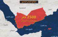 الاستراتيجيات الصهيونية في البحر الأحمر ودورها في الحرب على اليمن