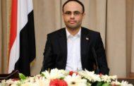 الرئيس المشاط يوجه كلمة للشعب اليمني بمناسبة الذكرى الخامسة لثورة 21 سبتمبر