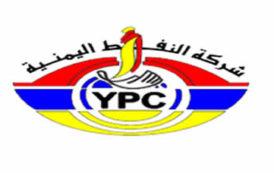 احتجاز سفن المشتقات النفطية .. إمعان في قتل الشعب اليمني