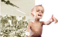 فريق الخبراء الدوليين: الحصار على اليمن خلف آثاراً مدمرة على أكبر أزمة إنسانية