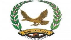 ضبط 40 مشتبها بهم  بالانتماء لتنظيم القاعدة في إب وتعز