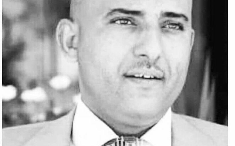 الجمعية اليمنية للاعلام الرياضي  تنعي الزميل عبد العزيز الهياجم