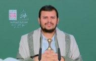 نص كلمة السيد عبدالملك الحوثي في فعالية للجامعات اليمنية بذكرى المولد النبوي
