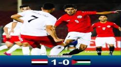 المنتخب الوطني يستعيد توازنه بفوزه على فلسطين ضمن التصفيات المزدوجة