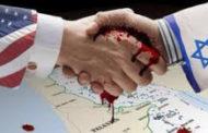 هدايا ترامب الغير قانونية للكيان الإسرائيلي تهدد الأمن والسلم الدوليين